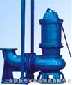 WQ固定式潜水排污泵