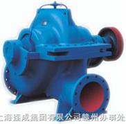 SLO(W)系列單級雙吸中開蝸殼式離心泵