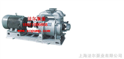 2SK-6型-水環式真空泵