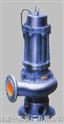 WQ(S,V)系列潜水排污泵