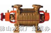 佛山水泵厂,肯富来水泵,肯富来通用水泵,WZ型多级自吸旋涡泵