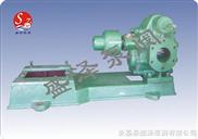 KCB-300齒輪泵/CBB齒輪油泵/輸油泵
