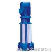 GDL-立式多级管道泵/立式管道泵/立式多级离心泵
