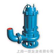 QW(WQ高效无堵塞排污泵
