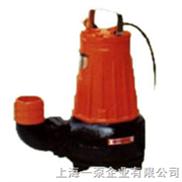潜水排污泵/as潜水排污泵/无堵塞潜水排污泵/上海一泵厂