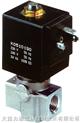 德國GSR 52系列直動式電磁閥