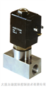 德国GSR 46系列先导式高压电磁阀