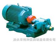 ZYB可調高壓渣油泵7/渣油泵/高壓齒輪油泵/