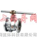 金屬硬密封浮動球閥