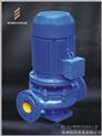 ISG立式化工管道泵