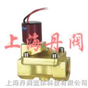 磁保持脉冲电磁阀
