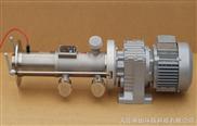 万格小型螺杆泵—KB20-SL,微型螺杆泵