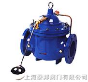遥控浮球阀 遥控水力控制阀,浮球水力控制阀