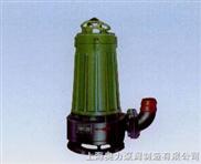 WQK/QG系列带切割装置潜水排污泵,上海WQK切割式潜水排污泵,WQK带切割刀潜水排污泵