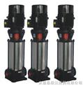 CDLF型不锈钢轻型立式多级离心泵