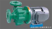 FP型强耐腐蚀离心泵,工程塑料自吸泵
