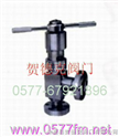 高壓焊接角式節流閥