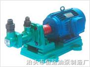 输油式三螺杆泵,柴油螺杆泵