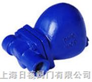 斯派莎克压力平衡式疏水阀BPT13X、MST21
