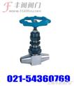 针型阀:- -J61Y焊接针型阀