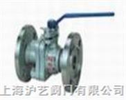 焦炉专用球阀 节能焦炉专用球阀 节能型焦炉专用三通球阀 进口焦炉专用球阀