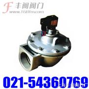電磁閥:- -DMF-Z電磁隔膜閥