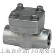 H61W-锻钢焊接止回阀