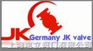 JK-進口高溫高壓焊接截止閥