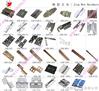 铰链,电柜铰链,空调铰链,弹簧铰链
