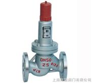 AHN42F型平行式安全回流閥