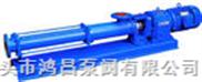 G型单螺杆泵 螺杆泵 浓浆泵