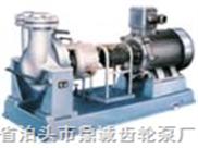 50AY60单两级离心油泵|离心泵
