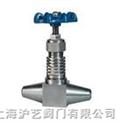 高温高压焊接式针型阀