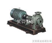 RY系列導熱油泵
