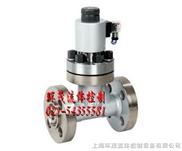 超高压常开电磁阀 常开式蒸汽电磁阀