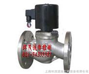 蒸汽电磁阀 不锈钢蒸汽电磁阀