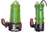 WQK排污泵 带切割装置潜水排污泵 潜水式排污泵 排污泵电缆