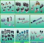 CKD,喜開理,日本CKD,CKD一級代理,福州協盛機械設備有限公司
