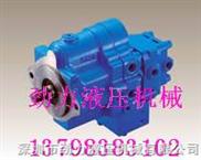 不二越变量柱塞泵配件.不二越变量泵配件,不二越液压油泵配件