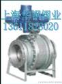 Q947F电动固定球阀
