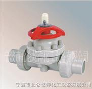 PPH承插隔膜閥 對焊隔膜閥 塑料隔膜閥 法蘭隔膜閥