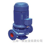 ISG-单级单吸立式管道离心泵/立式管道离心泵/立式单级离心泵/上海一泵企业