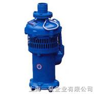 充油式潜水电泵/潜水电泵/油侵式潜水泵/上海一泵企业