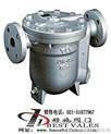 J7.2X机械式蒸汽疏水阀-日本TLV阀门-中国代理-上海好施阀门有限公司