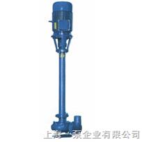 污水泥浆泵/泥浆泵/潜水泥浆泵/上海一泵企业