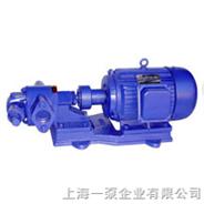 齿轮式输油泵/齿轮泵/输油泵/化工泵/上海一泵企业