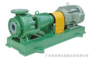 IHF型耐腐蝕氟塑料離心泵