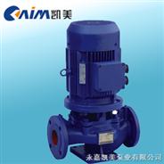 ISG型管道离心泵 立式管道泵 管道泵 离心泵
