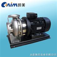 ZS型不锈钢卧式单级离心泵 耐腐蚀离心泵 单级离心泵