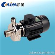 SFB/SFBX-SFB/SFBX不锈钢耐腐蚀离心泵 卧式离心泵 不锈钢离心泵